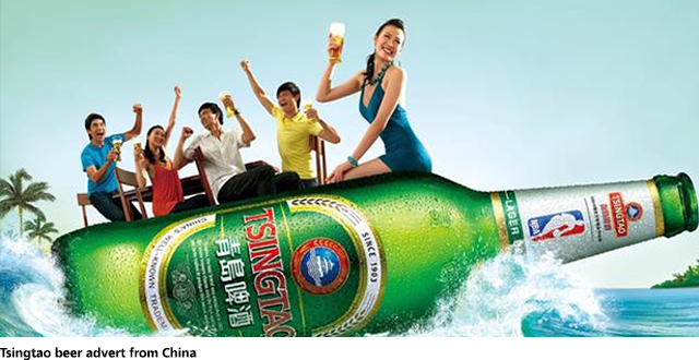 Tsingtao beer advert from China