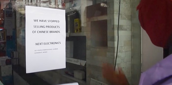 Notice in shop Source: Al-Jazeera
